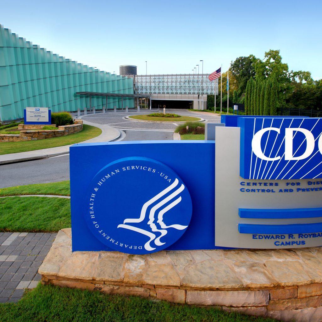 David_J._Sencer_CDC_Museum_Exterior